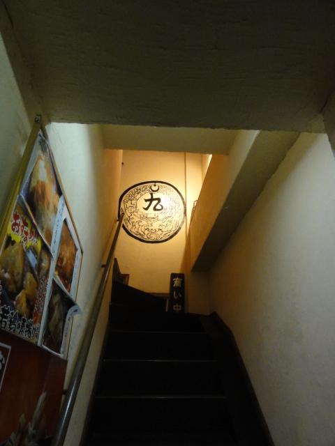 f:id:shimizumasashi:20111123204253j:image