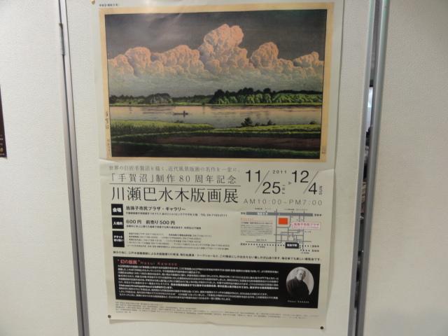 f:id:shimizumasashi:20111204113544j:image