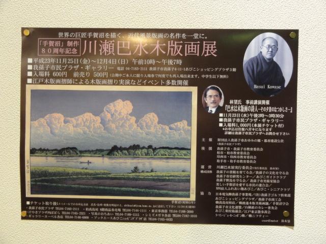 f:id:shimizumasashi:20111204113550j:image