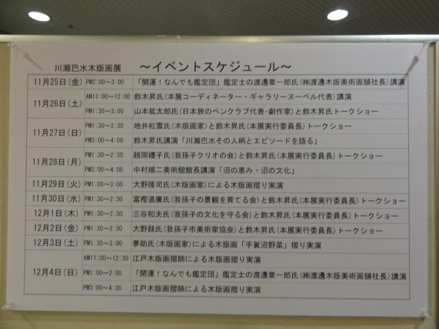 f:id:shimizumasashi:20111204113556j:image