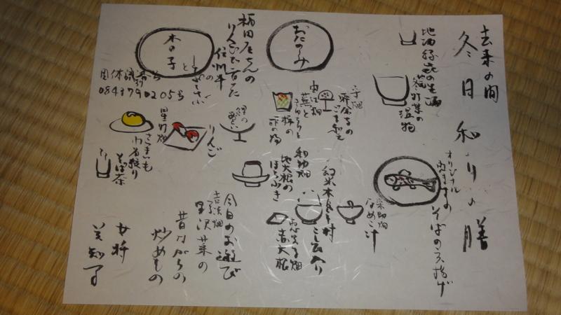 f:id:shimizumasashi:20111210190744j:image