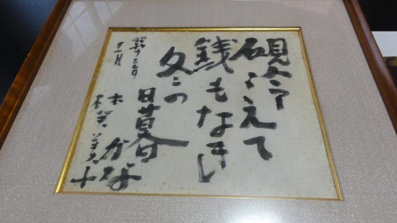f:id:shimizumasashi:20111211105715j:image
