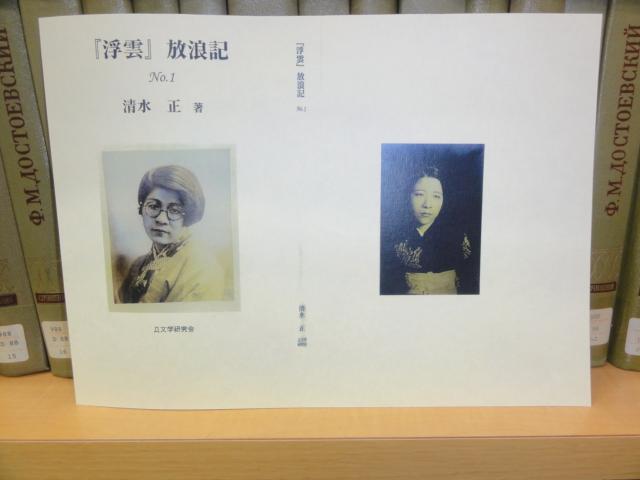 f:id:shimizumasashi:20111215185117j:image