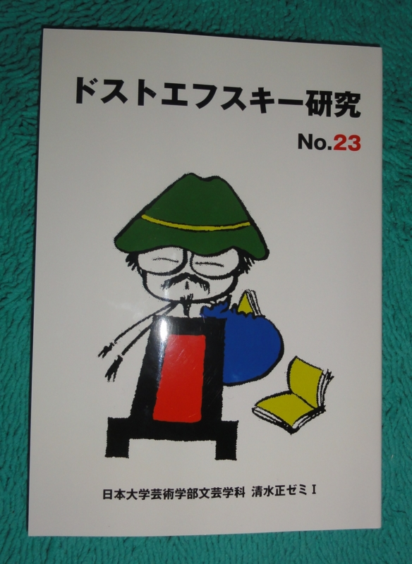 f:id:shimizumasashi:20111216222024j:image