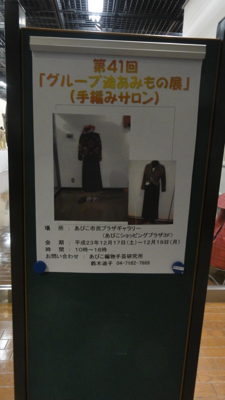 f:id:shimizumasashi:20111217121817j:image