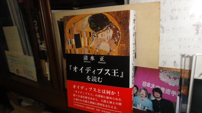 f:id:shimizumasashi:20111218210400j:image