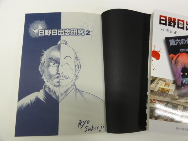 f:id:shimizumasashi:20111222170429j:image