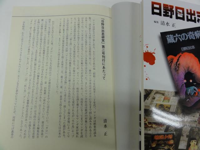 f:id:shimizumasashi:20111222170451j:image