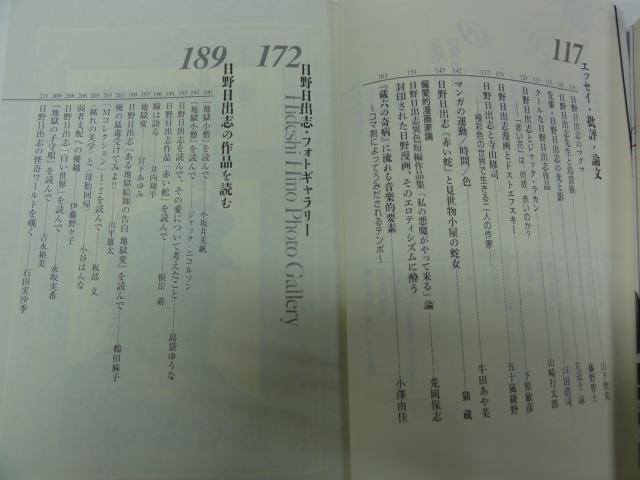 f:id:shimizumasashi:20111222170520j:image