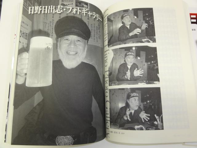 f:id:shimizumasashi:20111222170539j:image