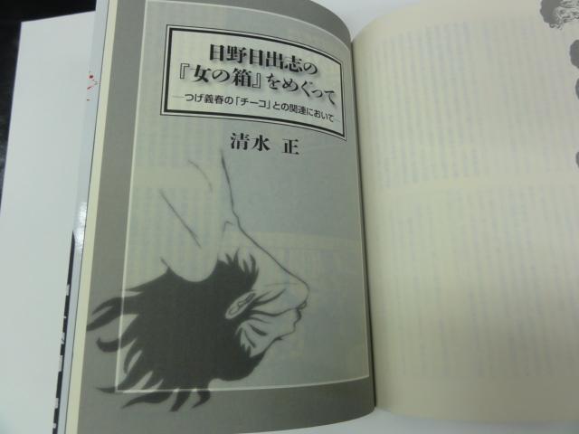 f:id:shimizumasashi:20111222170559j:image