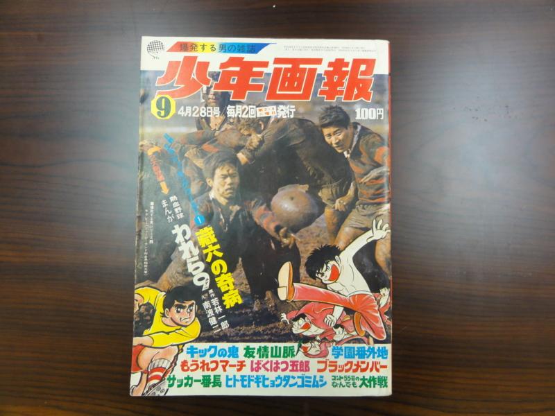 f:id:shimizumasashi:20120110131258j:image