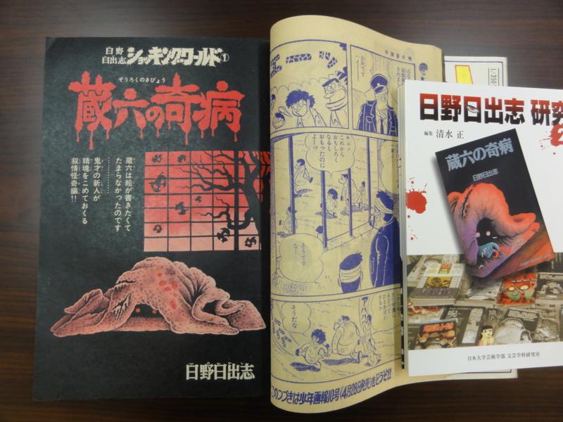 f:id:shimizumasashi:20120110131327j:image