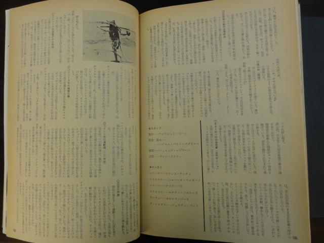f:id:shimizumasashi:20120111144800j:image