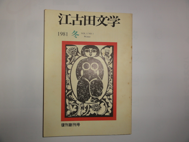 f:id:shimizumasashi:20120115205528j:image