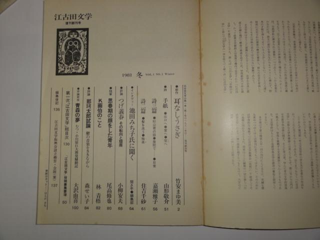 f:id:shimizumasashi:20120115205543j:image