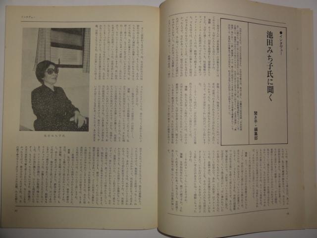 f:id:shimizumasashi:20120115205614j:image