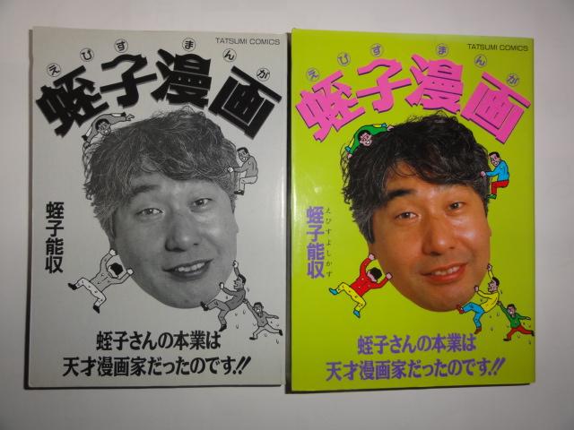 f:id:shimizumasashi:20120118222805j:image