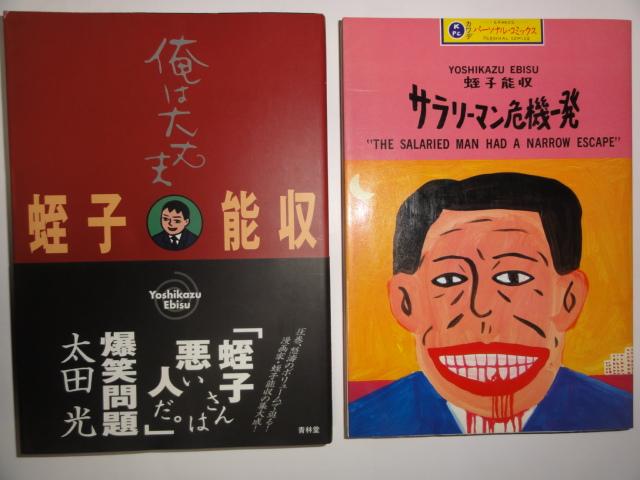 f:id:shimizumasashi:20120118222910j:image