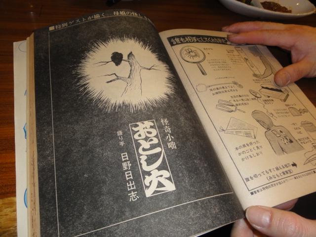 f:id:shimizumasashi:20120122194808j:image
