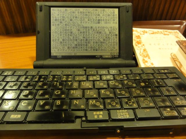 f:id:shimizumasashi:20120201204821j:image