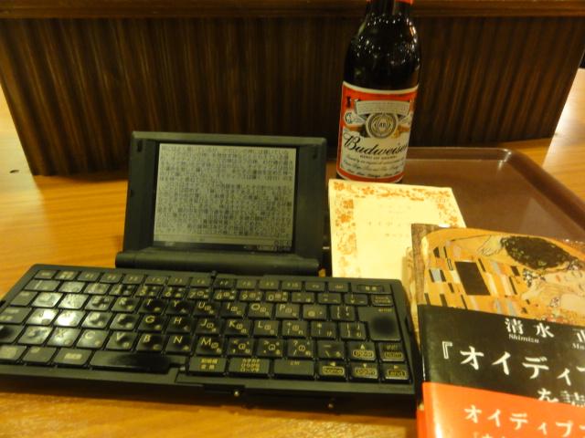 f:id:shimizumasashi:20120201204836j:image