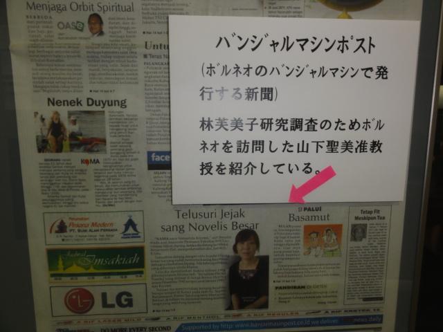 f:id:shimizumasashi:20120202173312j:image