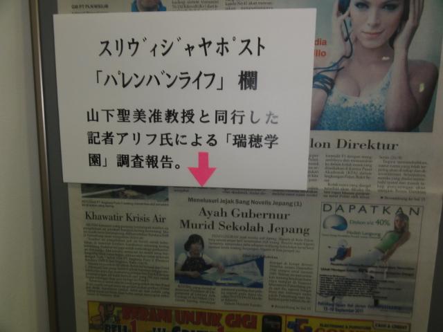 f:id:shimizumasashi:20120202173321j:image