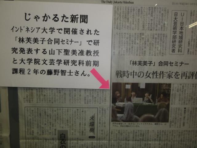 f:id:shimizumasashi:20120202173329j:image