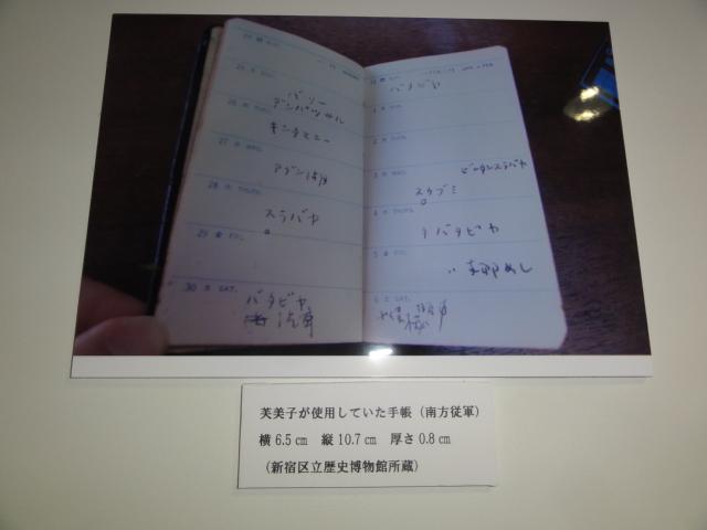 f:id:shimizumasashi:20120202173341j:image