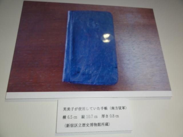 f:id:shimizumasashi:20120202173350j:image