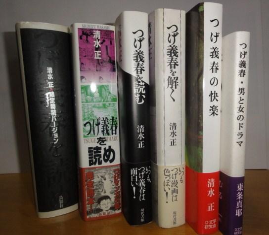 f:id:shimizumasashi:20120206130506j:image
