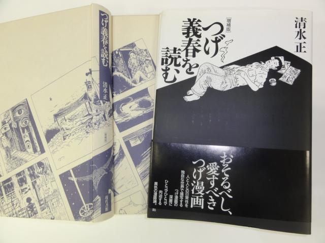 f:id:shimizumasashi:20120208163805j:image