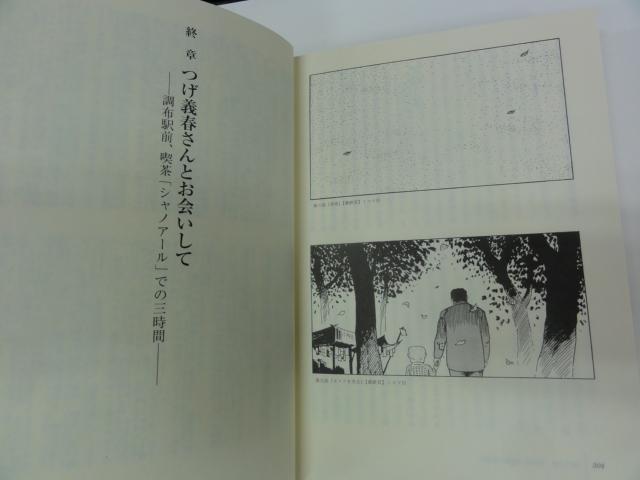 f:id:shimizumasashi:20120208163850j:image