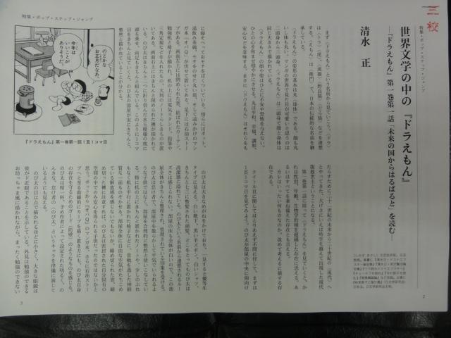 f:id:shimizumasashi:20120214085509j:image