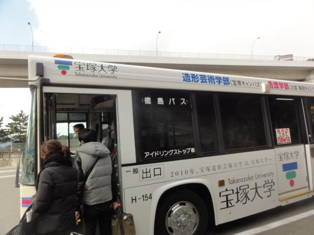 f:id:shimizumasashi:20120218151709j:image