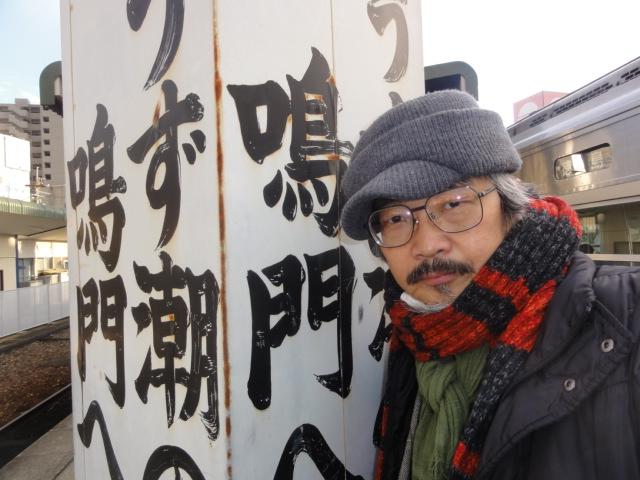 f:id:shimizumasashi:20120218163153j:image