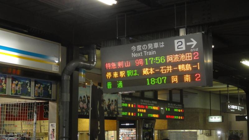 f:id:shimizumasashi:20120218175128j:image
