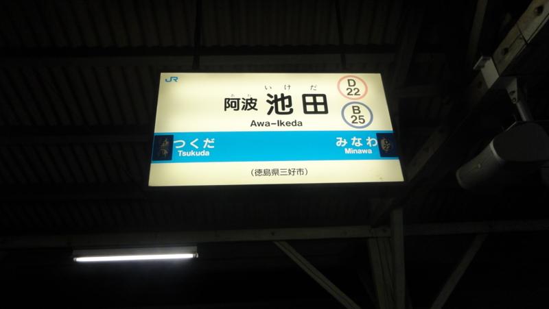 f:id:shimizumasashi:20120218191905j:image
