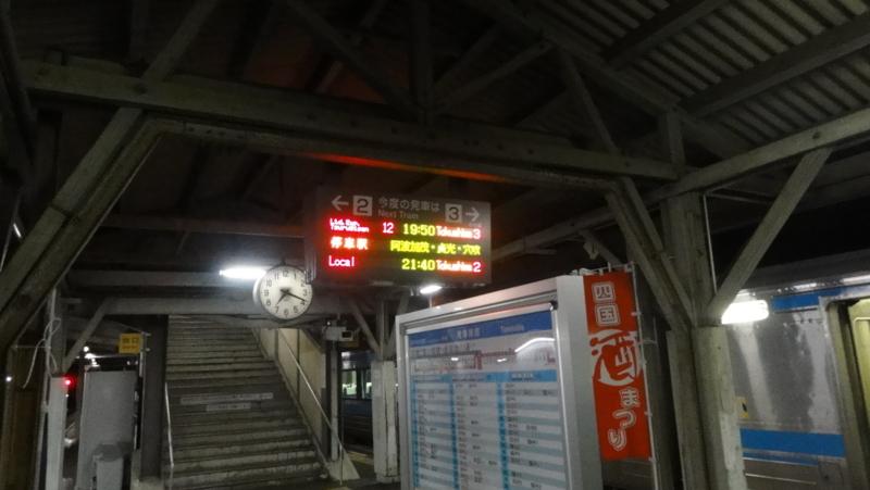f:id:shimizumasashi:20120218191912j:image
