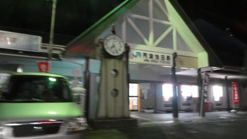 f:id:shimizumasashi:20120218192625j:image
