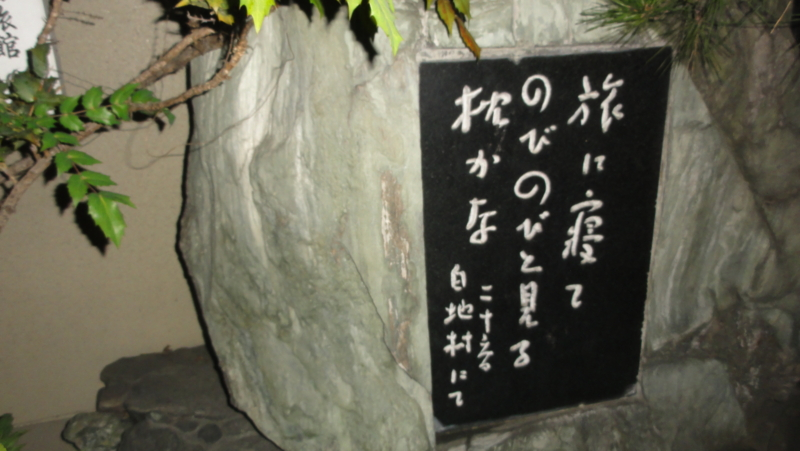 f:id:shimizumasashi:20120218193558j:image