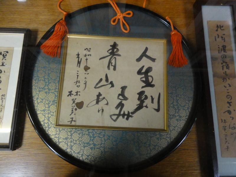 f:id:shimizumasashi:20120218193756j:image