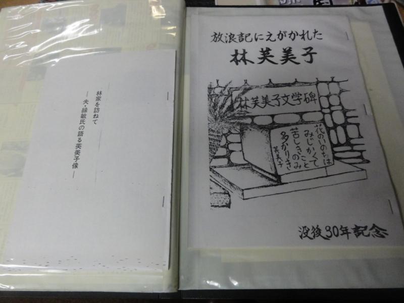 f:id:shimizumasashi:20120218213020j:image