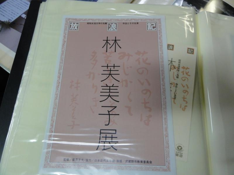 f:id:shimizumasashi:20120218213138j:image