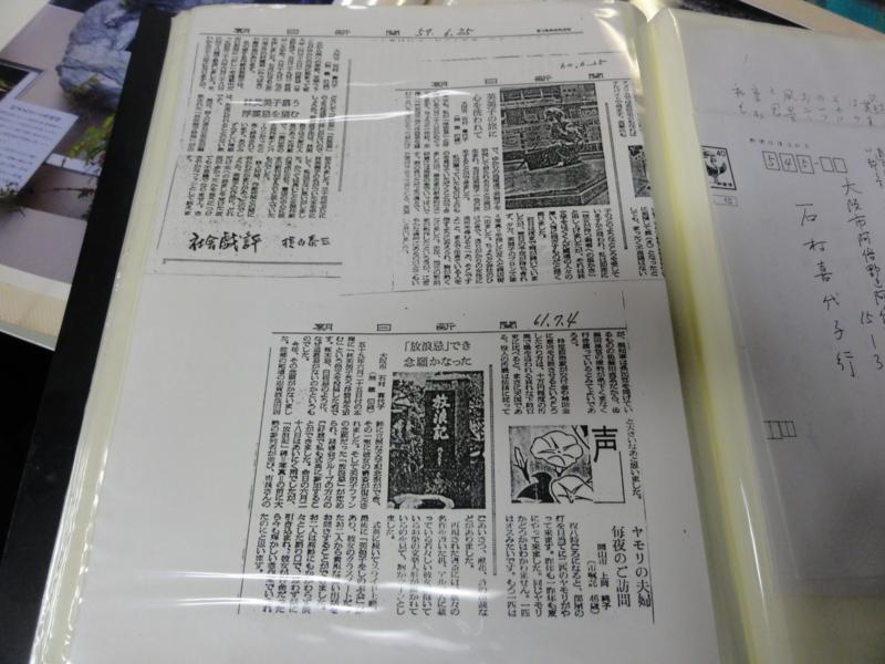 f:id:shimizumasashi:20120218213205j:image