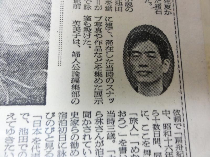 f:id:shimizumasashi:20120218213321j:image