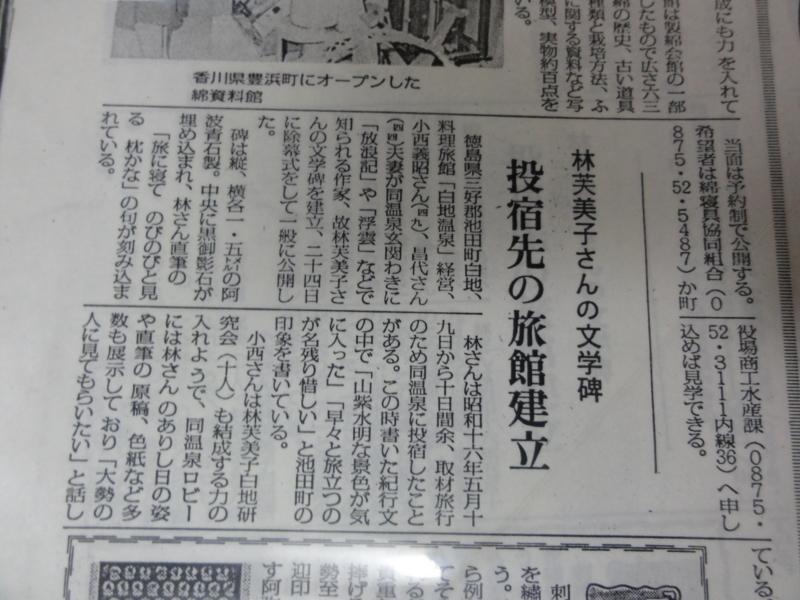 f:id:shimizumasashi:20120218213333j:image