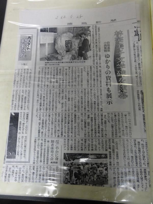 f:id:shimizumasashi:20120218213401j:image