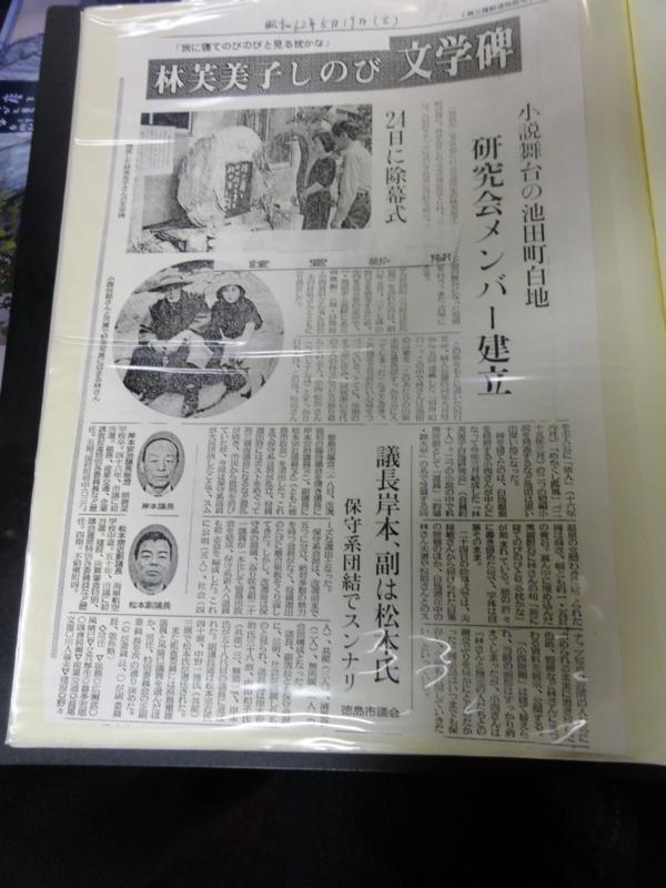 f:id:shimizumasashi:20120218213415j:image